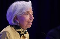 ماذا اقترح صندوق النقد لتجاوز الحرب الأمريكية الصينية؟