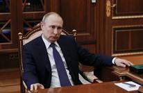 المصادقة على قانون روسي لمكافحة عقوبات الولايات المتحدة