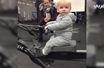 هل تتمرن مثل هذا الطفل؟