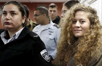 الفلسطينية عهد التميمي تستعد للخروج من سجون الاحتلال