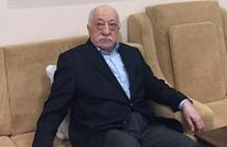"""مذكرة اعتقال ضد """"فتح الله غولن"""" على خلفية قتل السفير الروسي"""