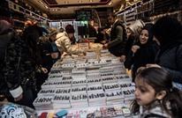 ارتفاع الثقة باقتصاد تركيا لأعلى مستوى منذ نحو عام ونصف