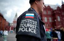روسيا تعلن إحباط هجوم جنوب العاصمة وتضبط مواد متفجرة