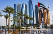 الإمارات تحجب موقع منظمة سويسرية تعنى بحقوق الإنسان