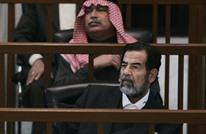 جثة صدام حسين دفنت بقبر سري بسبب الحشد وداعش