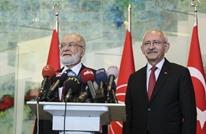 """زعيم المعارضة التركية يبحث مع """"السعادة"""" التحالف بالانتخابات"""