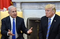 """جنرال إسرائيلي يحذر من """"عزلة"""" إسرائيل وأمريكا بمواجهة إيران"""