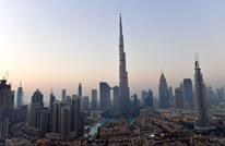 33 بالمئة من الاستثمارات الرقمية بالمنطقة من نصيب الإمارات