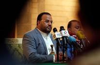 الحوثيون يتهمون محافظ الحديدة بالتورط باغتيال الصماد