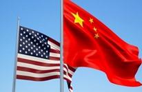 واشنطن تفرض رسوما على بضائع صينية بقيمة 50 مليار دولار