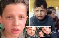 """إنترسبت: حقائق حول مقابلة الطفل السوري """"الممثل"""" (شاهد)"""