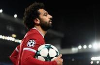 """المصري """"صلاح"""" في دائرة ضوء ريال مدريد"""
