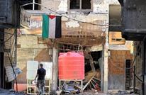 """استنكار فلسطيني لمحاولات """"تغيير هوية"""" مخيم اليرموك"""