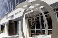"""دعوى قضائية إسرائيلية """"غير مسبوقة"""" ضد البنك العربي"""