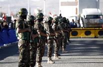 كيف تبدو استراتيجية إدارة بايدن تجاه الحوثيين وأزمة اليمن؟