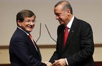 داود أوغلو يعلن دعمه لأردوغان في الانتخابات الرئاسية المبكرة