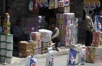 موجة ركود تضرب أسواق التجزئة الأردنية مع إجراءات حكومية