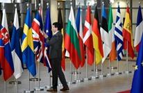 """ثلاث دول ترفض إجراءات أوروبية تعوق """"السلع الرخيصة"""""""