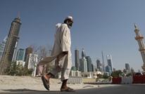 الإمارات تفرج عن 496 مليون دولار لإنهاء خلافها مع الكويت