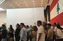لبنانيو الخارج يبدأون التصويت في الانتخابات البرلمانية