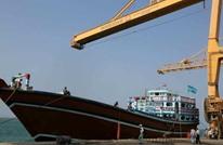 PRI: هل اختلق السعوديون قصة ناقلات النفط بالحديدة؟