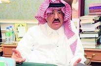 صحيفة: ماذا اقترح مستشار ابن سلمان بشأن اليمن ولبنان؟