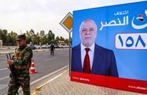 عراقيون يعبرون عن سخطهم من الوجوه المتكررة في الانتخابات