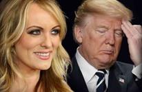 إغلاق التحقيق بقضية ترامب والممثلة الإباحية دانيلز
