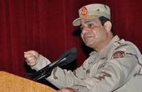 """""""الإخوان"""" تدعو لتوحيد الصفوف لتخليص مصر من حكم العسكر"""