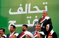 مرشحة عن قائمة العامري تتعرض لضرب مبرح وسط بغداد