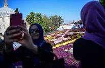 تركيا تحقق رقما قياسيا في السياحة خلال الربع الأول من 2018