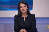 """غادة عويس تشتكي من حملة """"بذيئة"""" يشنها """"الذباب الإلكتروني"""""""