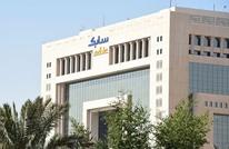 سابك السعودية تعين بنوكا لترتيب إصدار سندات دولارية