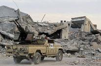 اتفاق ليبي على نزع الألغام لفتح الطريق بين سرت ومصراتة