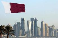 قطر ترفض طلبا إماراتيا بتشكيل لجنة منازعات تجارية