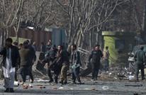 48 قتيلا وجريحا بتفجيرين انتحاريين لتنظيم الدولة في كابول