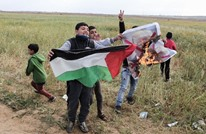 مسؤول أممي يدعو للتحقيق في قتل الاحتلال طفلا فلسطينيا