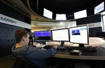 هكذا يعمل علماء الكمبيوتر الروس لاصطياد قراصنة الإنترنت