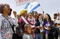 """تحذير """"إسرائيلي"""": ميزان الهجرة يختل وسنفقد الأغلبية اليهودية"""