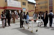 خلاف صيني أمريكي يُفشل تمرير قرار دولي حول أفغانستان
