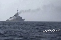 التحالف يتهم إيران والحوثي باستهداف ناقلة نفط قبالة الحديدة