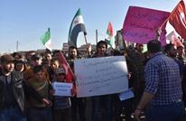 مباحثات تركية روسية حول دوريات مشتركة بتل رفعت السورية