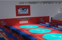 حكم قضائي تونسي يمنع مشاركة إسرائيليين في بطولة رياضية