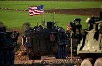 """وفد أمريكي يتوجه للحدود مع سوريا لتنسيق """"المنطقة الآمنة"""""""