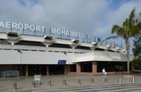 """تقرير دولي: أسوأ مطار بالعالم مغربي.. وثالث أحسنها """"أتاتورك"""""""