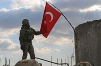 ناشونال إنترست: كيف غيرت حرب سوريا علاقة تركيا وإسرائيل؟