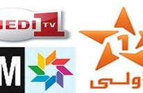 تقرير: المسلسلات التركية أكثر الدراما مشاهدة في المغرب