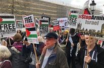 فلسطينيو بريطانيا: من حقنا التعبير عن رأينا ونشر معاناتنا