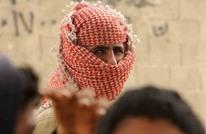 """تحت """"التهديد"""".. اليمن يمنح 30 ألف جنسية للبدون بالسعودية"""
