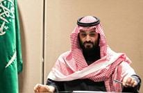 فارون من حكم ابن سلمان يروون ظروفا دفعتهم لمغادرة السعودية